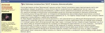 Надежные Приватные Прокси iPv4 от 39 руб. 117 Разных Подсетей